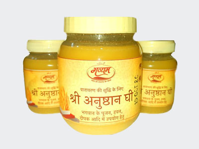 Shop Hawan Special Desi Cow Ghee Online at Orgpick