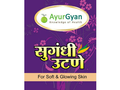 Shop Sugandhi Utane Online in Pune At Orgpick