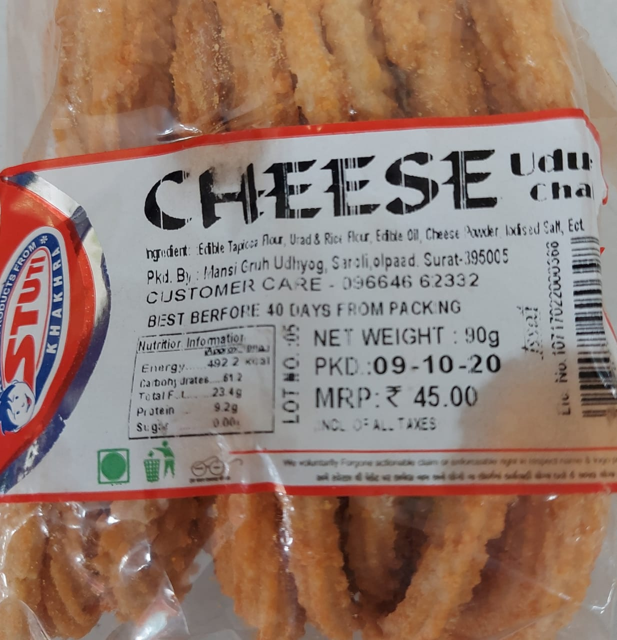 Shop Cheese Chakli Online