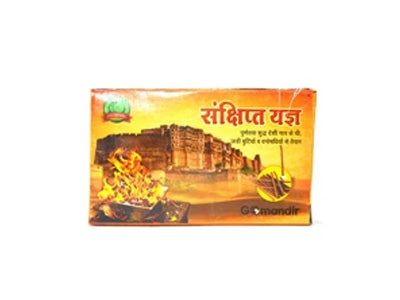Buy Chota Hawan Dhoop Online At Orgpick