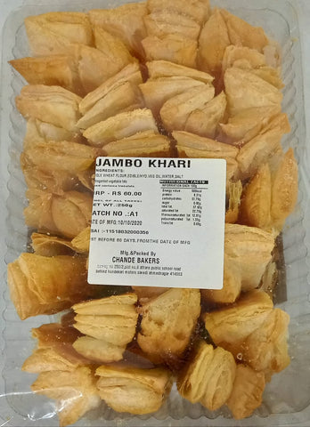 Jumbo Khari (Chande Bakers)