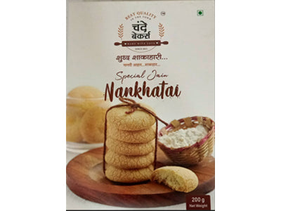 Nankhatai (Chande Bakers)