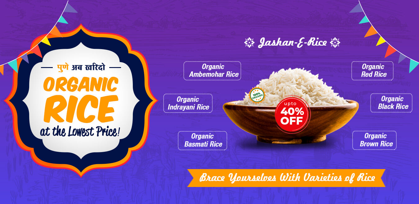 Online Organic Rice at the Lowest Price - Orgpick