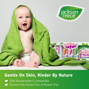 Natural Baby Gift Set - Jackson Reece
