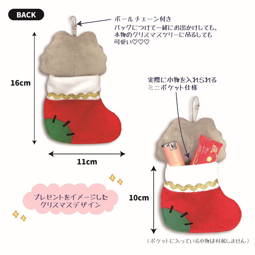 [Order has been closed] Catobu-chan's exciting Christmas gift BOX - Creco (Creators' Collection)