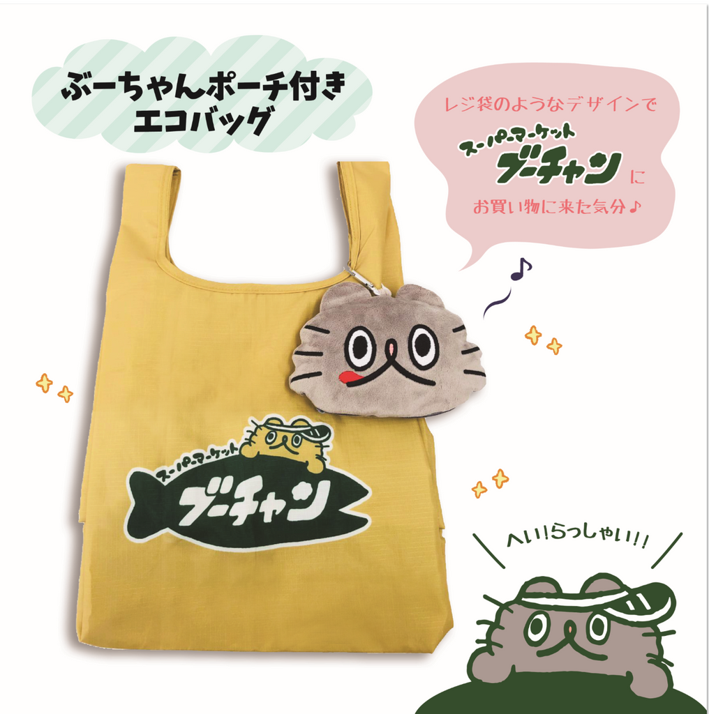 Cat Boo-chan with pouch Firmly eco bag / Cat Boo-chan --Creco (Creators' Collection)