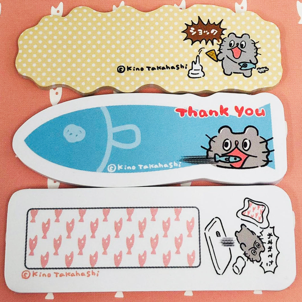 Die-cut sticky note set / Cat Boo-chan --Kureko (Creators' Collection)