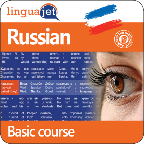 Russian, Basic course, App
