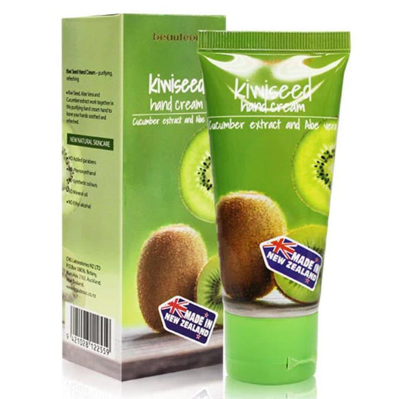 Beauteous Kiwiseed Hand Cream 50g
