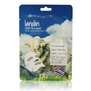 Beauteous Lanolin Cotton Face Mask 1 Pack