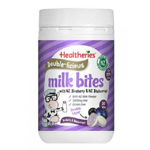 Healtheries Double-licious Milk Bites - Blueberry & Blackcurrant 50 Bites