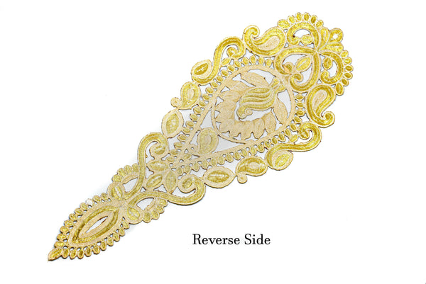"Metallic Gold Applique 16"" x 6.5"" - 1 Piece"