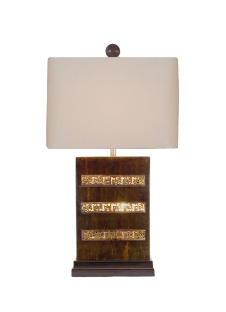 Brass Inlay Jade Table Lamp Lined With Rice Paper