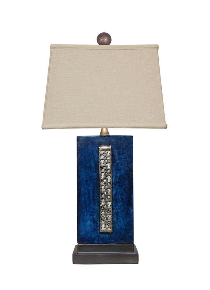 Dark Blue Jade Inlay Night Table Lamp