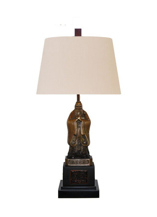 Solid Bronze Professor Kongfuzhi Table Lamp