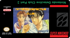 Famicom Detective Club Part 2