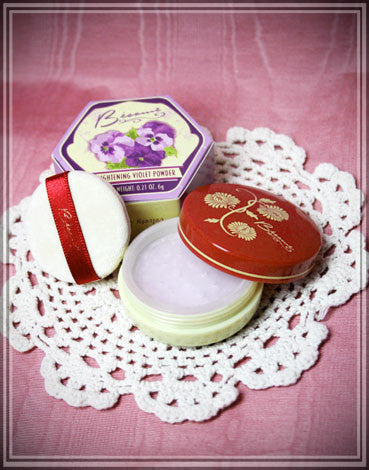 Violette Brightening Powder