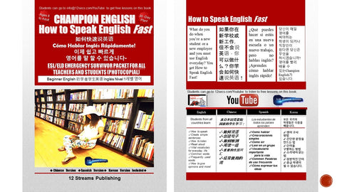 Champion English이제 쉽고 빠르게  영어를 말 할 수 있습니다  Ebook Champion English How to Speak English Fast - 12 Streams Education