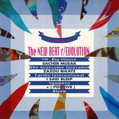 "Various Artists ""The SSR Compilation - The New Beat r/ Evolution"" LP"