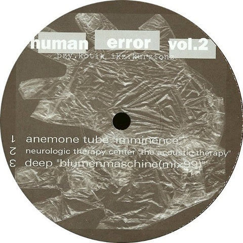 "Various Artists ""Human Error Vol. 2"" 12"""