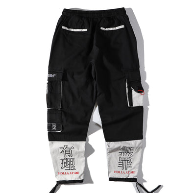 DEADLY SIN JOGGERS