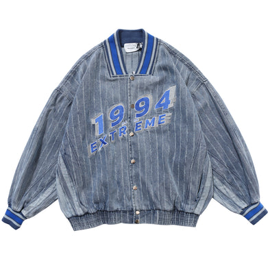 1994 Retro Letterman Jacket