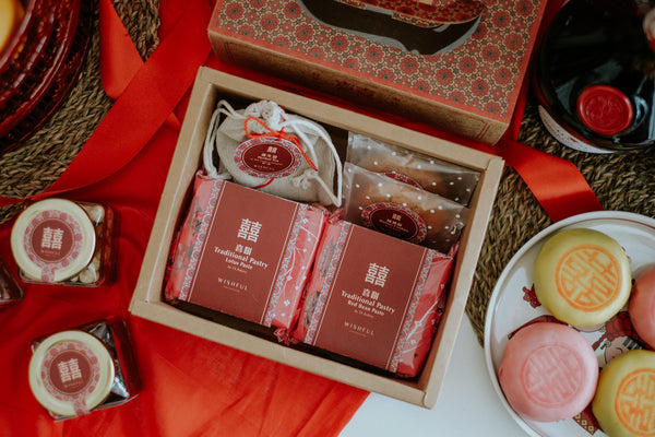 BETROTHAL GIFT BOX (GUO DA LI): ESSENTIAL SET