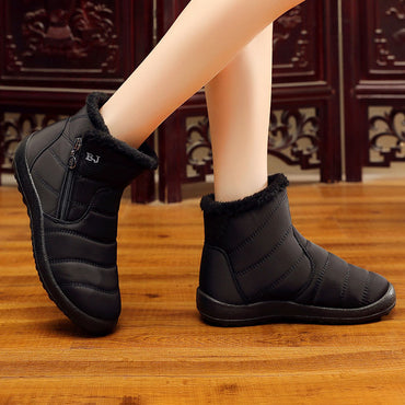 Winter warm plush snow waterproof Boot