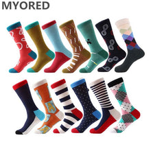 Colourful Patterned Dress Socks