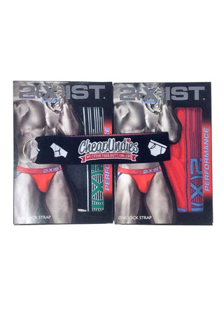 2(X)IST Turbo Performance Jock 2-Pack