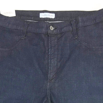 James Jeans High Rise Skinny Denim NWT | US 14