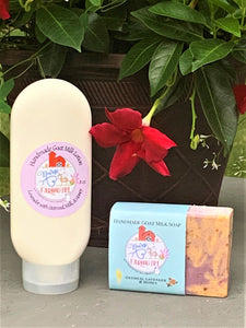 Nurse To Farm Girl - Goat Milk Soaps & Lotions - Lavender