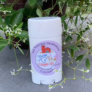 Nurse To Farm Girl - All Natural Deodorant