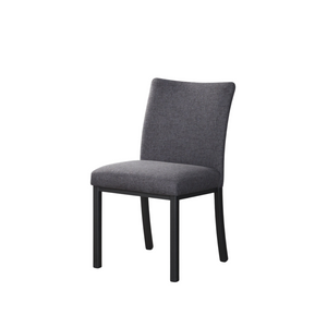 BISCARO DINING CHAIR