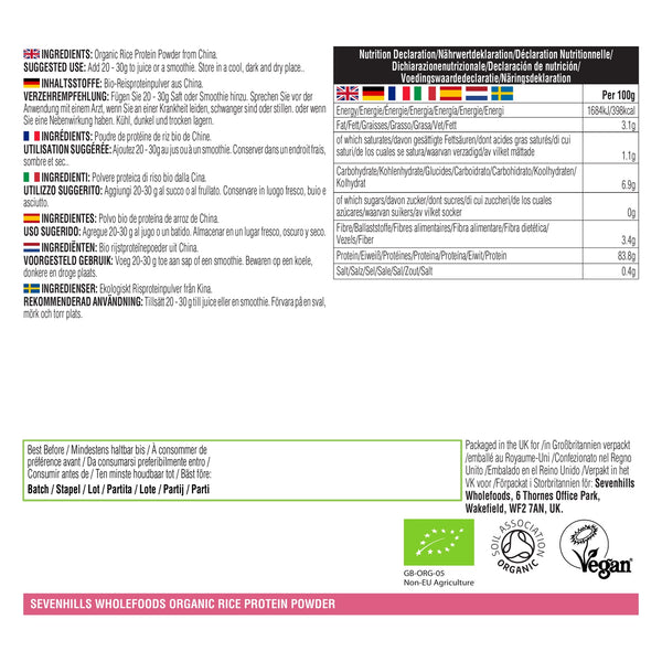 Sevenhills Wholefoods Organic Rice Protein Powder - Label