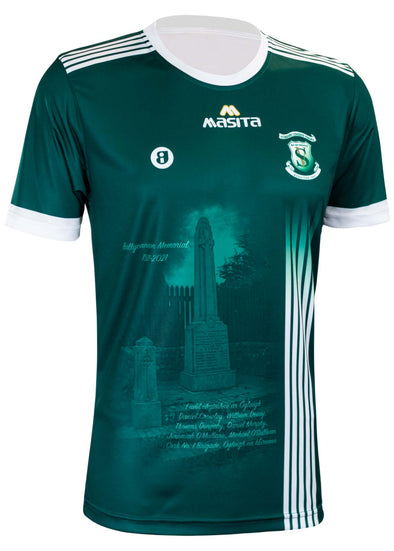 St Vincent's Green Commemorative Jersey Player Fit Adult