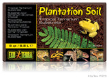 exo-terra-plantation-soil-brick