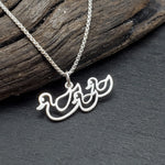 Load image into Gallery viewer, Sterling Silver Duck Necklace