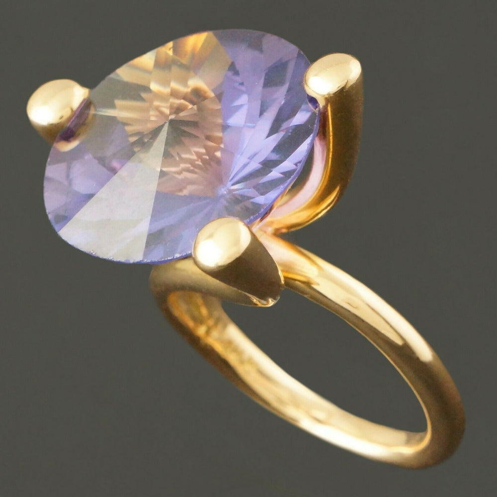 Heavy, Solid 14K Yellow Gold, Umbrella Cut Alexandrite Estate Cocktail Ring