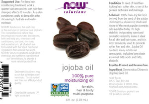 NOW  Jojoba Oil - 4 fl. oz.