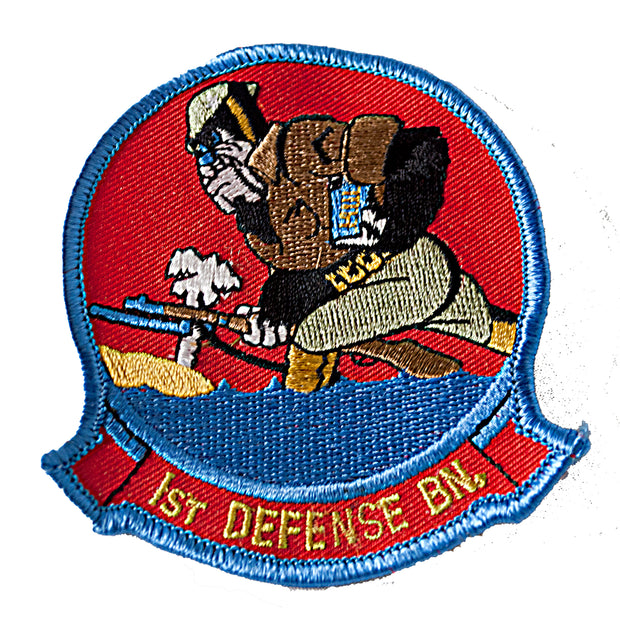 1st Defense Battalion Patch