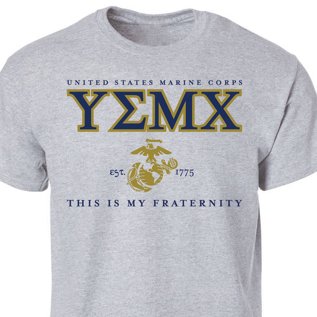 This is My Fraternity T-shirt