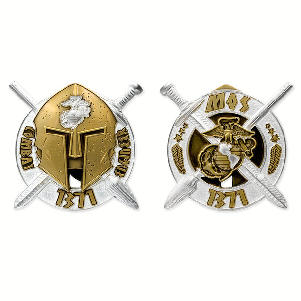 Combat Engineer 1371 MOS Coin