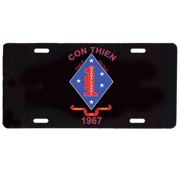 1st Battalion 1st Marines License Plate