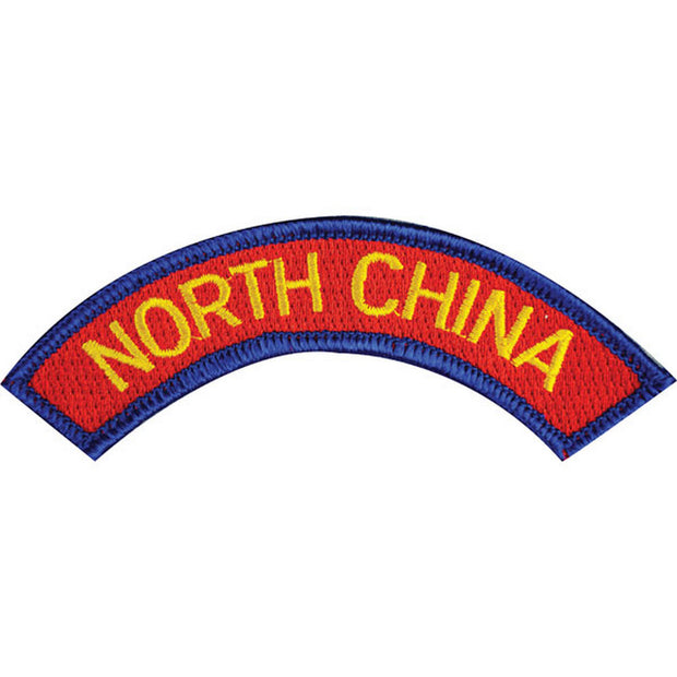 North China Rocker Patch