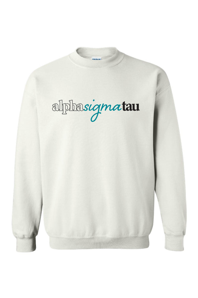 Breakfast at Tiffanys Crewneck