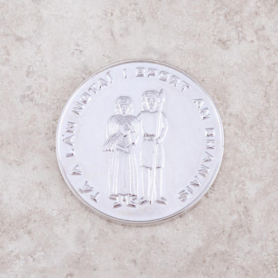 Silver Wedding Token