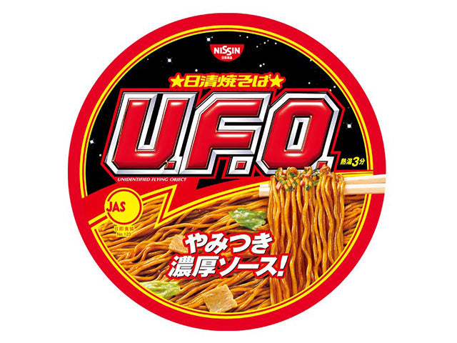 How to prepare UFO yakisoba?