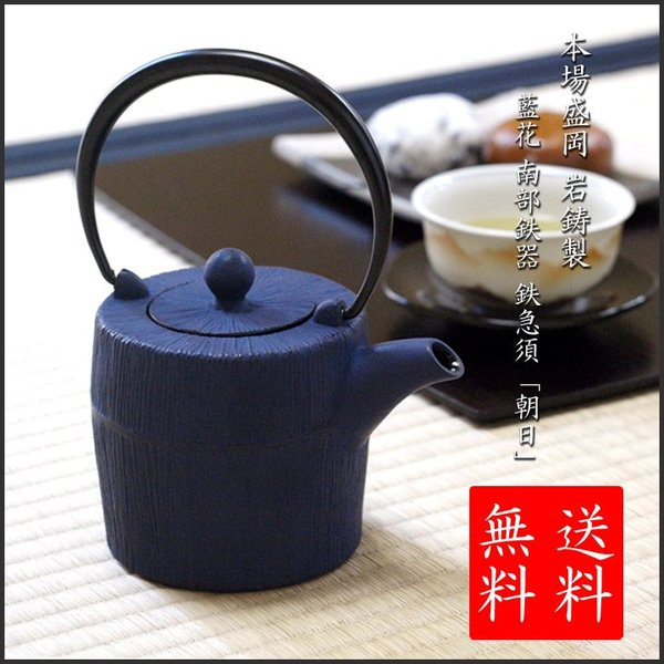 How to take care of your tetsubin (cast iron teapot)