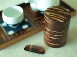Japanese Tea containers & Tea tins